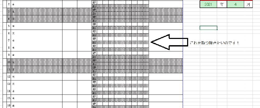 EXCELの条件書式について質問です。図のように土日のみ, 網掛けをするようにWEEKDAY関数を用いて行いましたが, 表の中央部分のみになっているためか, 思うように網掛けできません。 解決方法を教えてください。