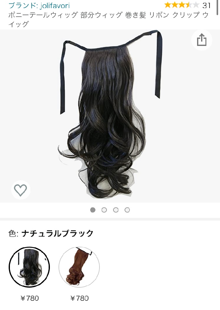 メルカリでポニーテールのエクステ(?)を購入したんですけど思った以上にサラサラでエクステって人の毛なんでしょうか?|ω`)囚人とかの毛だと風の噂で聞いたのですがそれって本当になんですか? (´・ ・`)画像と多分同じ物だと思います. ̫ .