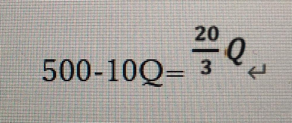 この式ってQ=の形にすることは出来ますか? これ以上はなにも出来ませんか?
