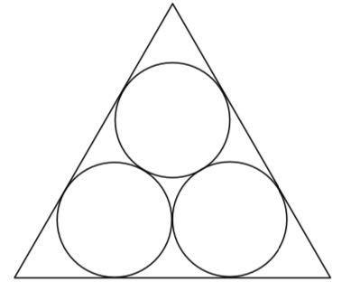 至急お願いします 1辺の長さが6cmの正三角形の 内側に, 半径が同じ3つの円が接している. これらの円の半径を求めよ。