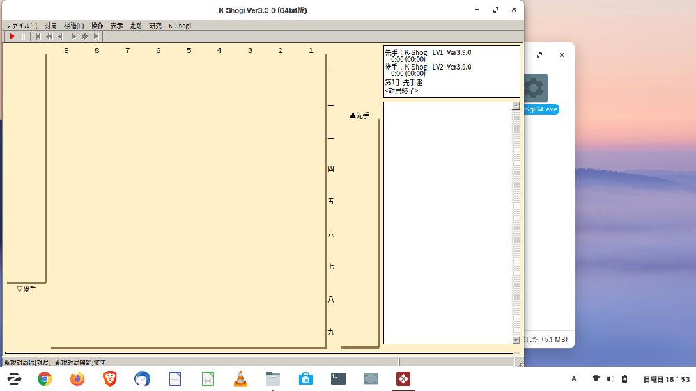 Zorin OS 15.3 coreでwineを使ってk-shogiをしようとしているのですが、画像のとおりになってしまいうまく反映されません。どうすれば改善されますか。