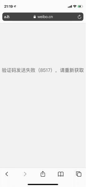 中国語できる方、なんて書いてるんですか?