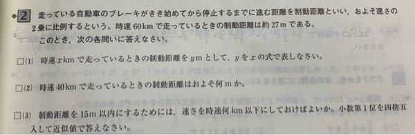 (3)の解法をお願いします。