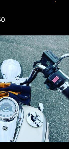 バイクのこの3つの穴みたいなやつはなんですか?