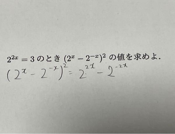 数学の問題です。 途中までやったのですがここからわかりません。 解法、解答おねがいいたします。