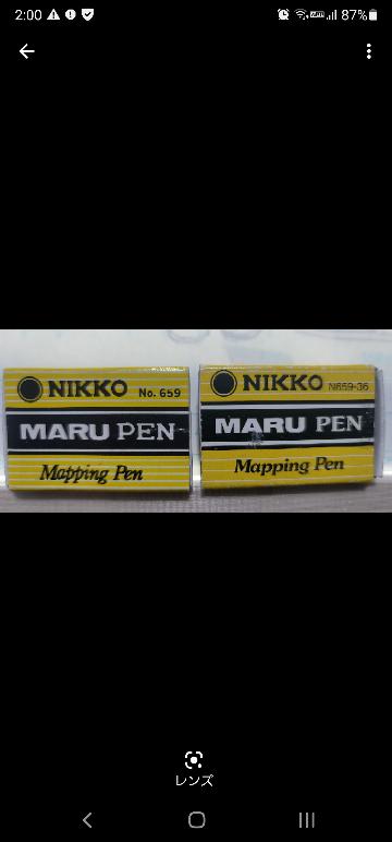 写真左の659ならNIKKOのペン軸に入るのに、右の659-36は巻きが小さくて入りません。 どのペン軸を使えば良いでしょうか。