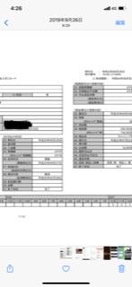 https://detail.chiebukuro.yahoo.co.jp/qa/question_detail/q12245974837? __ysp=Y2ljIOWujOa4iOW%2BjO...