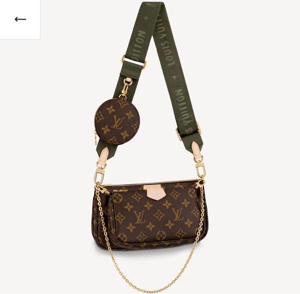 このショルダーバッグと全く同じ形のバッグが欲しいのですがどこか売っているとこはありますか?? ルイヴィトンは高くて学生の私には手が出なくて、、しかしマルチポケットがついていて2つのバッグがあるの...