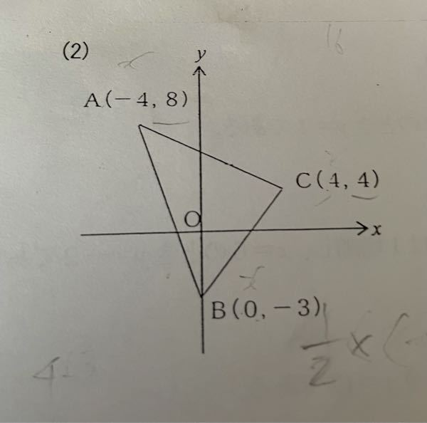 中3数学関数 教えて下さい 面積を求める問題で答えは 8×9×2/1になるそうなのですがそれぞれの数字がどこからきてるか分かりません、それとなぜ縦と横の面積だけで求めているか教えて下さい ご回答よろしくお願いします