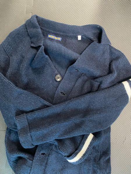 父親の服貰ったんですけどハリウッドランチマーケットのBlueBlueってブランドらしいんです。有名なんですか??