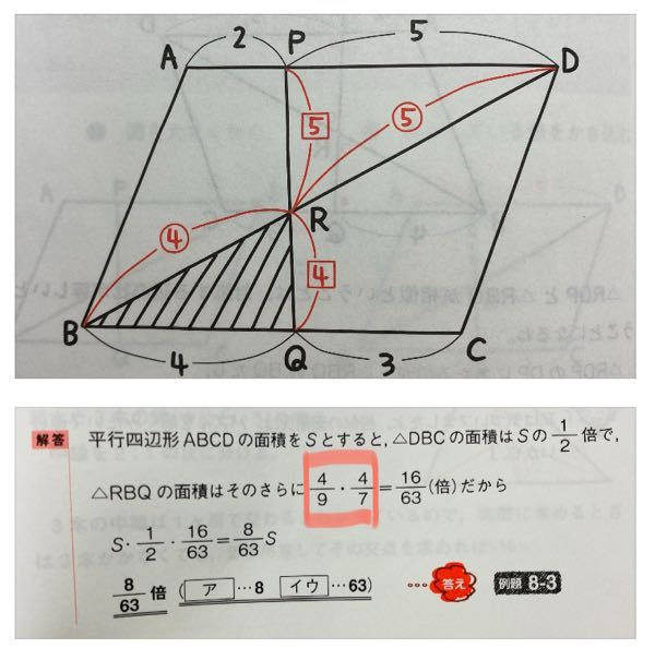数Aの問題についての質問です。 2枚目のマーカーで囲った4/9×4/7はどこから来た式ですか?