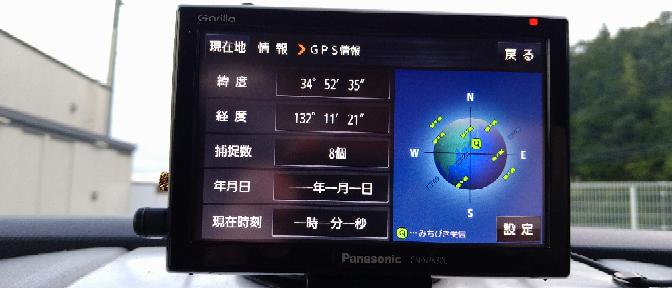 Panasonic製カーナビ「CN-SP530L」の、時計が合いません。 GPSは受信しますが、時計が合いません。 どなたか、合わせる方法をお教え願います。