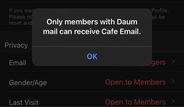 ATEEZのペンカフェでメール受信をONにしようとするとこの画面になってしまうのですが、どうすれば解消できますか?? ATEEZ ATINY Kpop