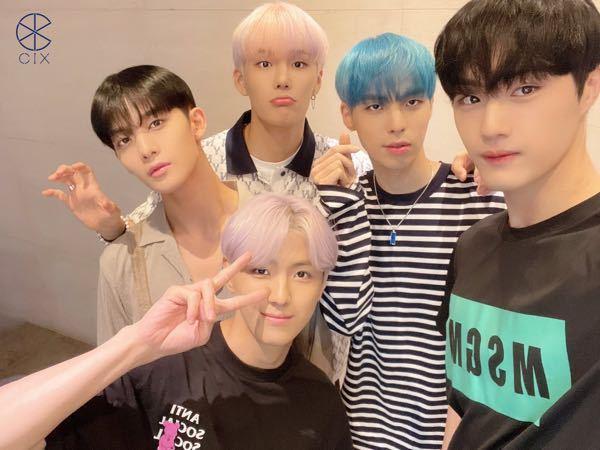 cixの1番右の黒髪の方の名前を教えて頂きたいです!! cix kpop アイドル
