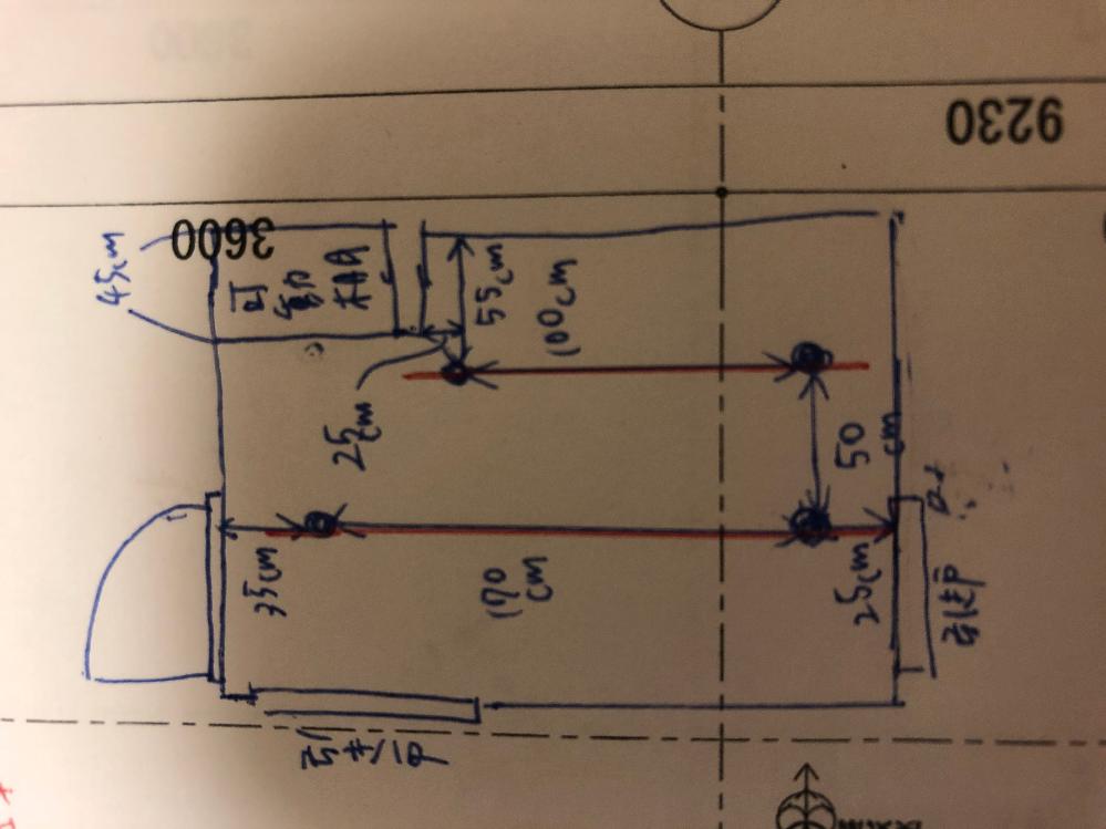 新築時のホスクリーンの位置について 画像のように2本つける予定ですが、問題がありましたら教えていただけますか? よろしくお願いします。