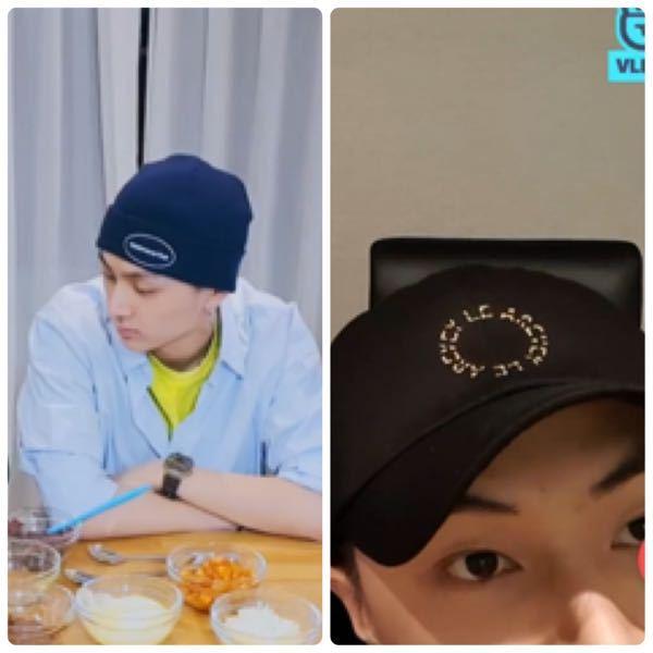 ENHYPEN JAY ジェイのこの帽子はそれぞれどのブランドですか??エナイプン エンハイフン