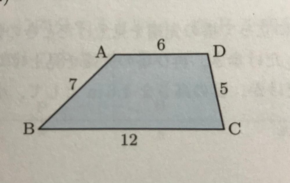 三角関数を用いて下の台形の面積を求める場合、どのようにして解きますか? 解説お願いします。 ちなみに答えは18√6だそうです。