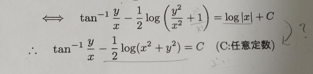 なぜ上の式が下の式になるのか分かりません。