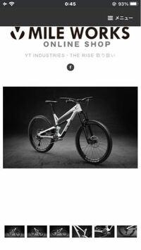 マウンテンバイクの値段について質問です。ytのこのバイクが298000円と書いてあるのに商品説明では670000円と書いてあります。どっちが本当の値段なんでしょうか?