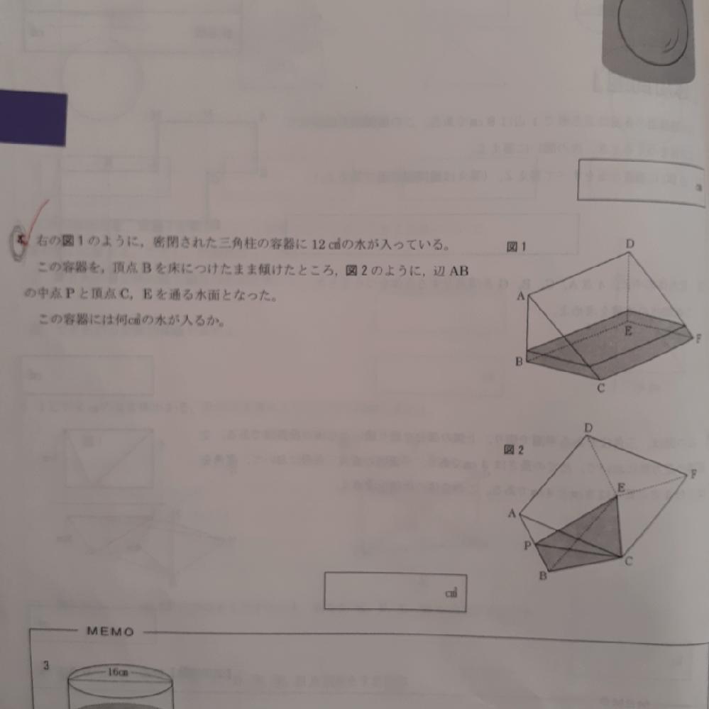 この問題わかる方教えてください。 よろしくお願いします。