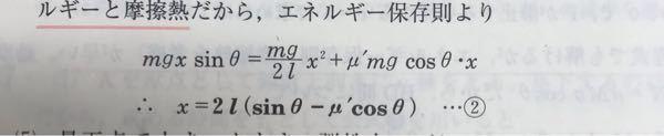 式変形を教えてください