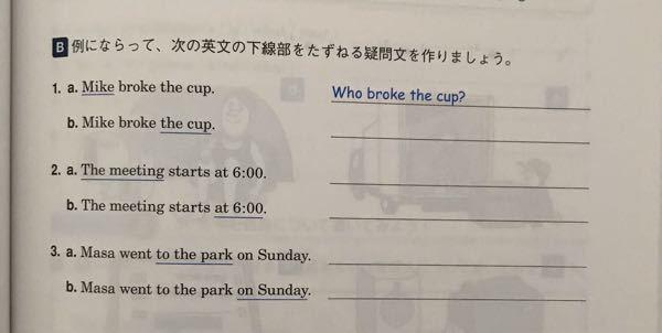 解答お願いします