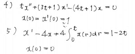 ラプラス変換の問題について質問です。 画像のような問題がよく分かりません。 回答お願いします。