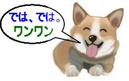 【 分からない事を訊く・・・のは排除 】 分からない事を訊く・・・のは排除されるのでしょうか? ㅤ 【 reon1225 さん、是非ご教示下さい 】 https://detail.chiebukuro.yahoo.co.jp/qa/question_detail/q10246723110 ㅤ では、では。 ㅤ