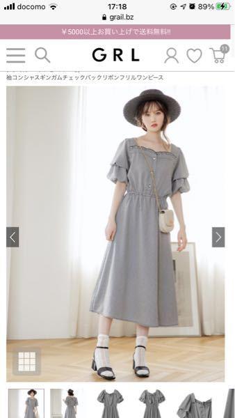 <至急> 土曜日に友達と遊びに行くのですが、この服を買って着ようか迷っています。身長150cmぐらい、体重45.5キロで、肩幅めっちゃ広くて胸板もめっちゃ厚い骨格ストレートです!この服は骨ストでも事故らないですか ね……?!