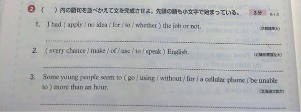 答えを教えて欲しいです。