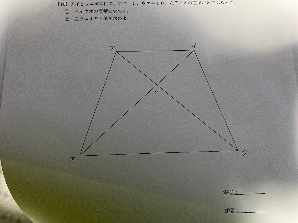 この問題の途中式と解答お願いします!
