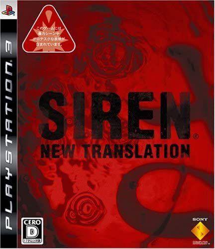 SIRENシリーズについて PS2版の「SIREN」とPS3版の「SIREN: New Translation」の違いは画質ですか?