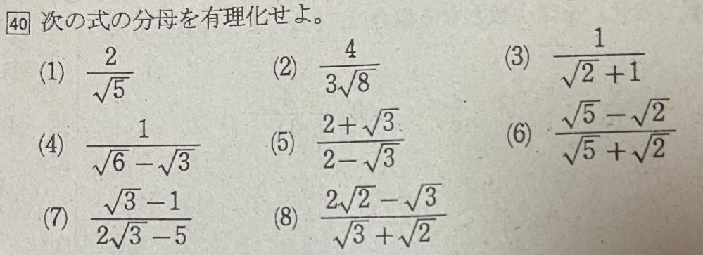 (1)、(2) 以外の解説と答えをお願いしたいです! 数学