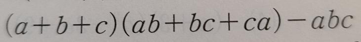 aに注目したときの降べきの順の答えと解き方を教えてください。