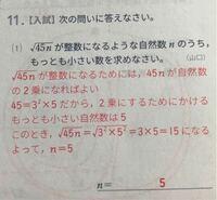 中学3年生、数学の問題です。 解説を読みましたが、よく分かりませんでした。 分かりやすく解説をお願いします!!(至急)