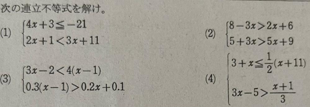 (2)と(3)だけ解説と回答お願いしたいです。