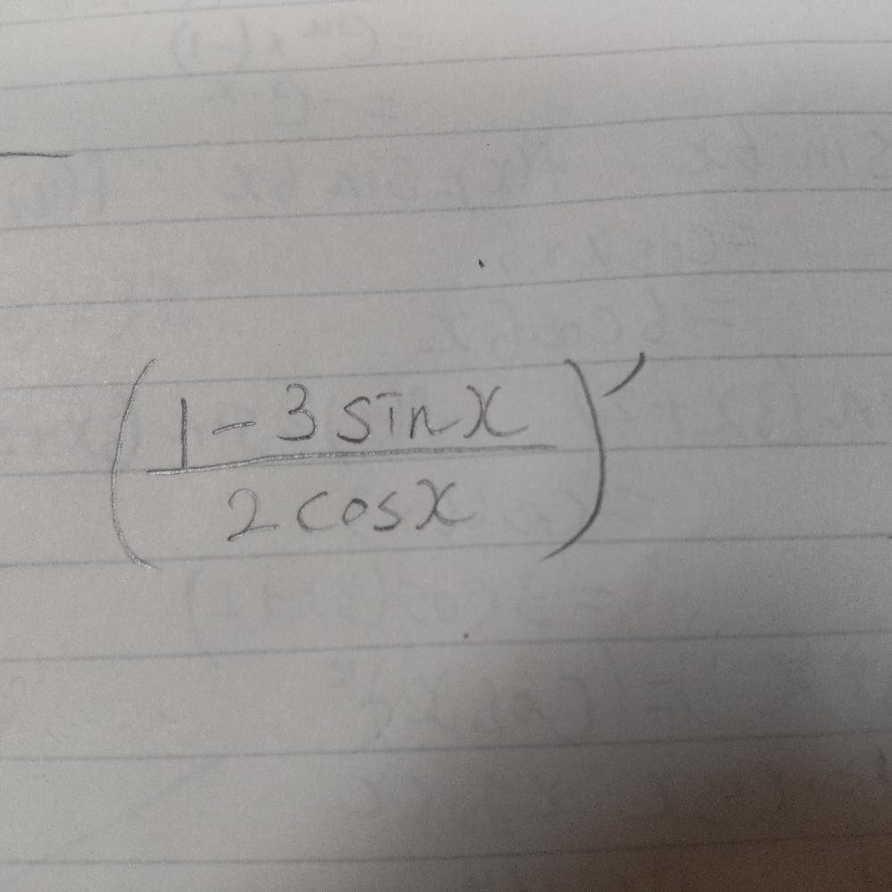 数学教えて下さい。微分? 過程も教えていただけるとありがたいです。