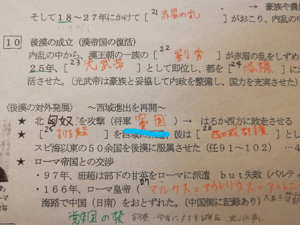 この漢字何と読みますか 自分で書いたのですが、読み方を忘れました。板書し間違えてる可能性もあります。
