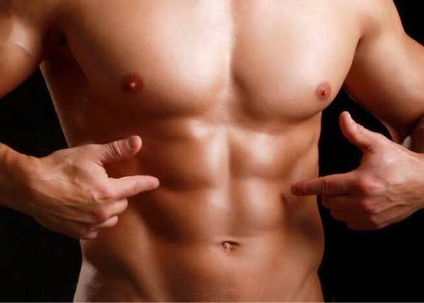 腹筋を映させるために、セットで鍛えるべき筋肉を教えて下さい。具体的な自重トレのメニューも教えて頂けると助かります。 …というのも腹筋ばかり重点的に鍛えていたとき知人から「それだけじゃダメ」と言われ、「じゃあどうすればいいの?」と聞いても具体的なアドバイスが無かったのです。(たしかに「背筋も鍛えろ」みたいなことを聞いたことがあったかもしれませんが眉唾な情報です…) ボディメイクに詳しい方のアドバイスお待ちしてます。