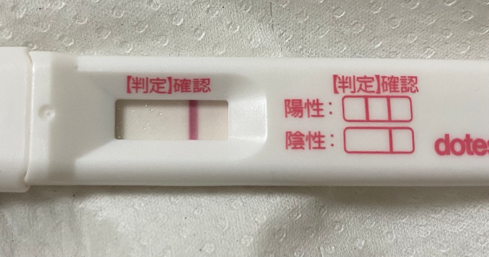妊娠検査薬についてです。詳しい方教えてください。 一週間以上熱が続いており妊娠してるのか不安だったため、性行為から今日で丁度3週間だったので妊娠検査薬を朝4時半くらいに朝一の尿でやりました。結果...