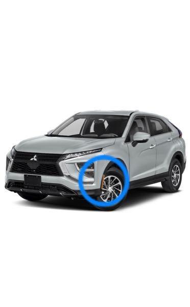 車の部品について。この青い○でかこってるオレンジのパーツはなんといいますか?教えてください。