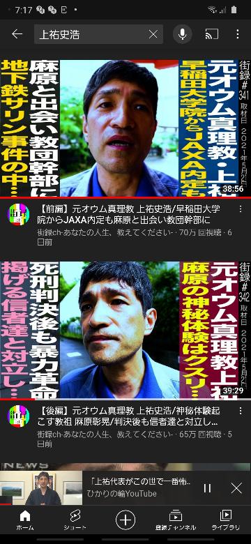 上祐史浩が再評価されてる理由を教えてください 話が引き込まれるからですかね? 日本のテロ集団の幹部ですよ、サリン事件に直接関わってなくてもこわいのですが
