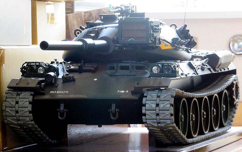 74式戦車 これ、スケールいくつに見えます? 自衛隊 軍隊 ミリタリー プラモデル ラジコン