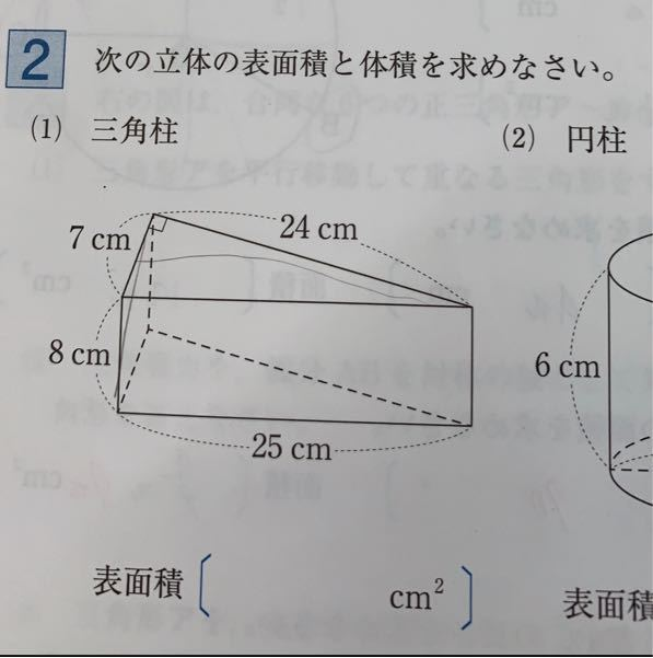 数学の問題なんですが、この問題の解き方と回答を教えていただきたいです。
