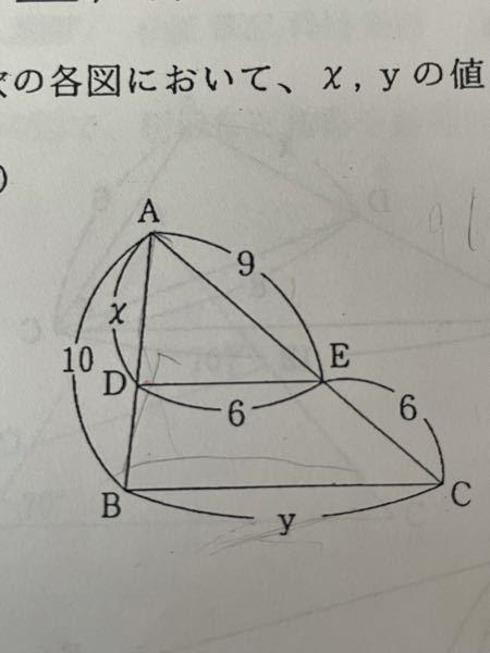 中3 数学 相似 教えて下さい、 画像の問題で 15:9=5:3になるまでは分かったのですが、そこからx=10×5/3にしてしまいます。 どうして10×3/5なのでしょうか。 ご回答よろしくお願いします