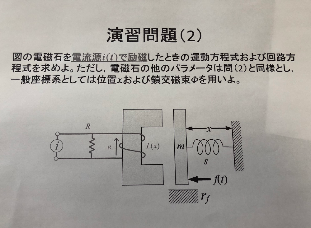 電磁エネルギー変換工学という講義で、添付した図のような電気機械結合系の運動方程式および回路方程式を求めるためにラグランジアンLを算出したいのですが、このLの求め方がわかりません。 教科書の演習問...