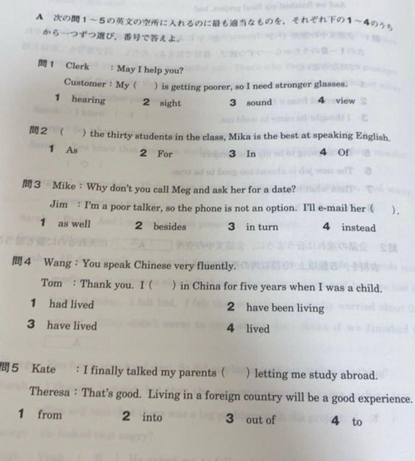 高2英語です。これの答え教えて欲しいですm(*_ _)m