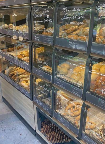 このパン屋さんどこかわかる方いますか? 恐らく関西です! よろしくお願いします。
