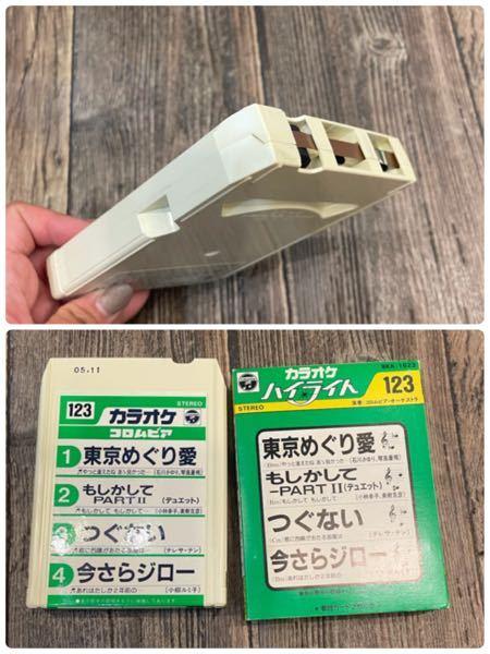 祖母の家からこんなものが出てきたのですが、これはなんでしょうか? 私の知っているカセットテープやCD、MDなどとは形が似てもおらず なんの機械にいれて使用するものなんでしょか? 知っている方教えてください。