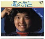 画像の人物は ケンちゃんシリーズの宮脇康之さんに似ていますか? 双子のリリーズの似てる度数を 100だとすると 画像の人物と似てる度数は 合計でいくつになりますか?